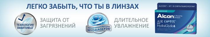 HydraGlyde